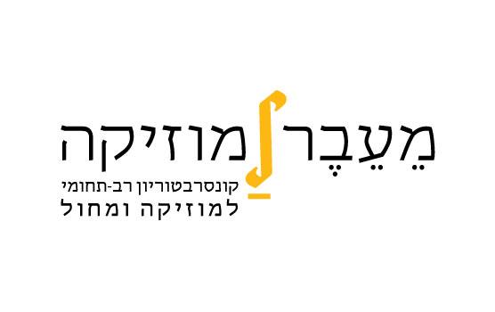 meever-lamusic-logo