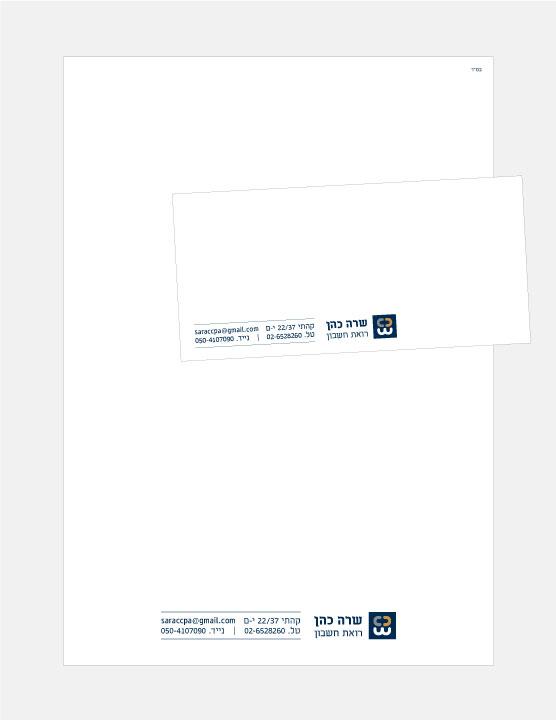 sara-kohen-office-paperwork