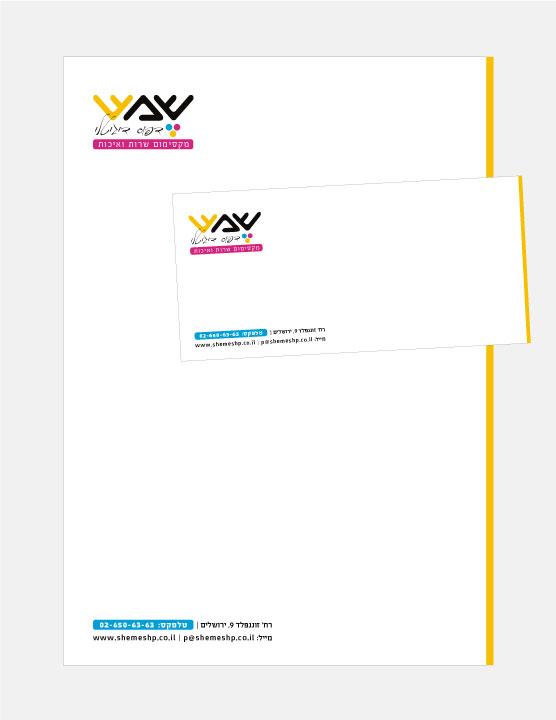 shemesh-print-office-paperwork