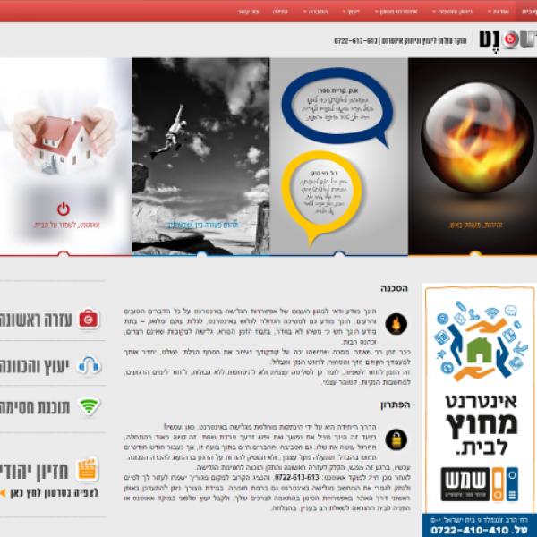 אאוטנט – אתר תדמית ומידע