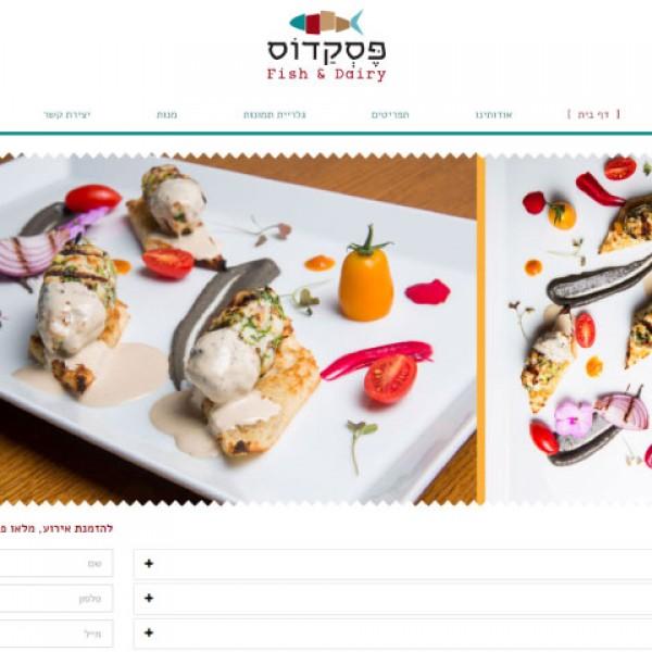 פסקדוס – אתר תדמית ומידע